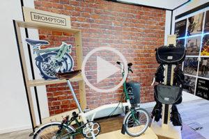 retail bike virtual tour thumbail